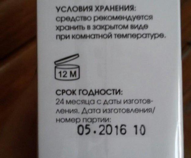 Маска для лица кора запакованная. Фото 3. Можайск.
