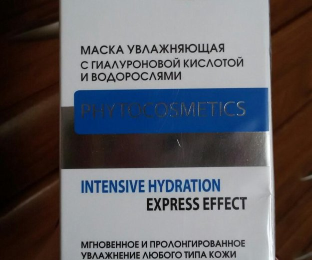 Маска для лица кора запакованная. Фото 4. Можайск.