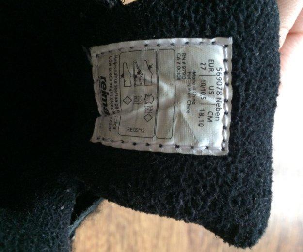 Ботинки зимние. Фото 2. Железнодорожный.