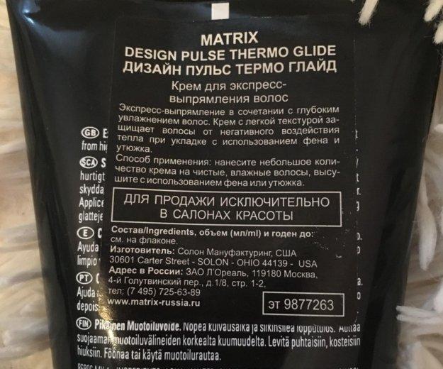 Matrix для экспресс-выпрямления волос. Фото 3. Новосибирск.