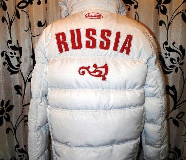 Новая куртка  bosco. Фото 2. Екатеринбург.