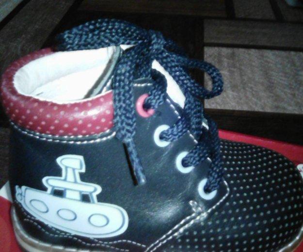 Детские ботинки. Фото 1. Самара.