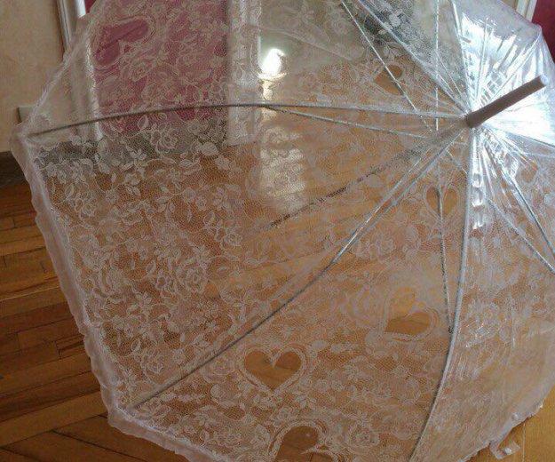 Непромокаемый свадебный зонт. Фото 2. Малаховка.