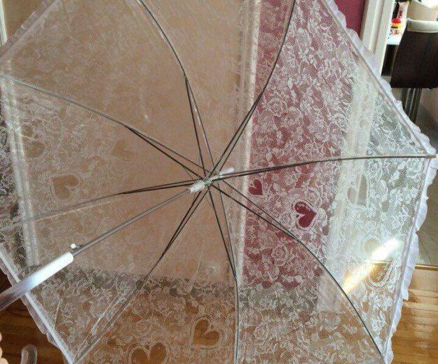 Непромокаемый свадебный зонт. Фото 1. Малаховка.