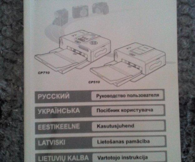 Принтер для фотоаппарата. Фото 2. Новомичуринск.