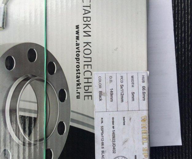 Проставки для дисков mercedes audi. Фото 3. Сургут.