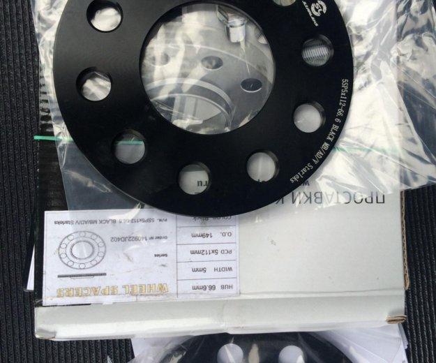 Проставки для дисков mercedes audi. Фото 2. Сургут.