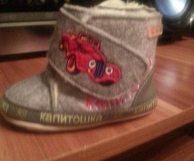 Детские ботинки 14 раз. Фото 2. Курск.