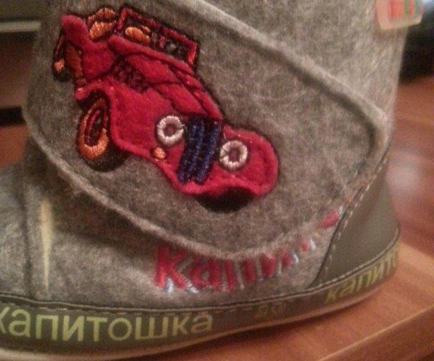 Детские ботинки 14 раз. Фото 3. Курск.