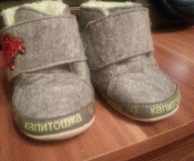 Детские ботинки 14 раз. Фото 4. Курск.