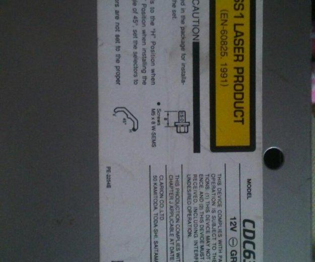Cd чейнджер clarion cdc634. Фото 3. Фрязино.