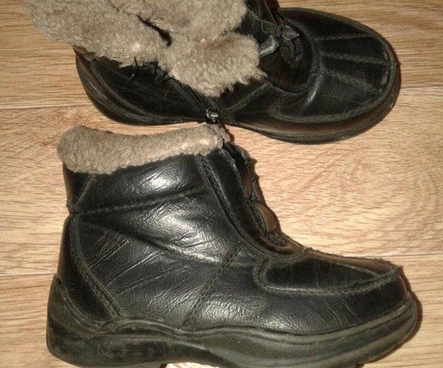 Зимние ботинки. Фото 1. Барнаул.