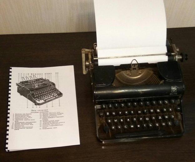 Печатная машинка olimpia. Фото 1. Москва.