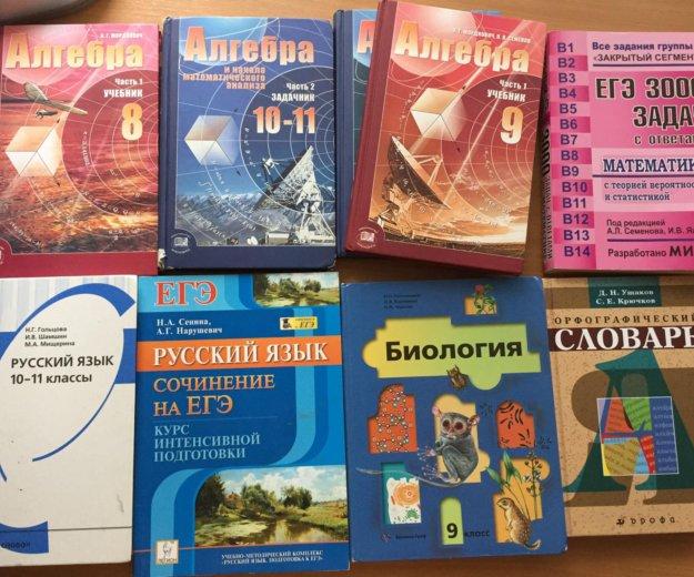 Учебники. Фото 1. Самара.