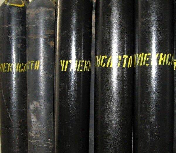 Срочная доставка углекислоты. Фото 1. Ростов-на-Дону.