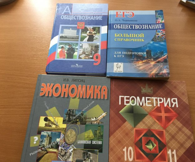 Учебники. Фото 3. Самара.