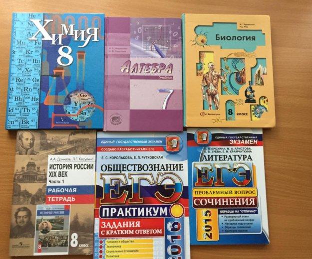 Учебники. Фото 4. Самара.