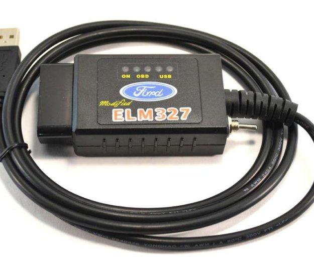 Elm327 usb с переключателемhs + ms can. Фото 1. Новороссийск.