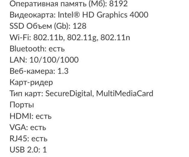 Ультрабук samsung np900x4c-a01ru. Фото 2.