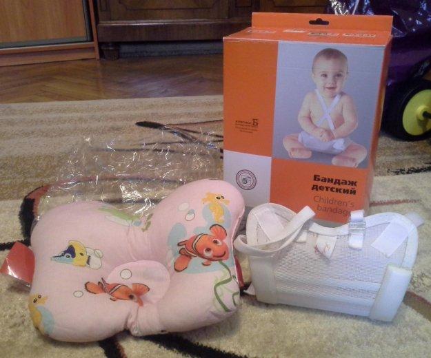 Бандаж детский и подушка ортопедическая. Фото 1. Москва.
