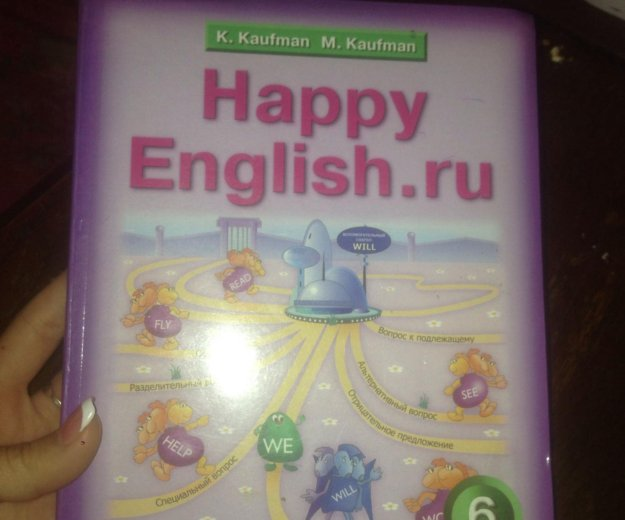 Английский язык. Фото 1. Таганрог.
