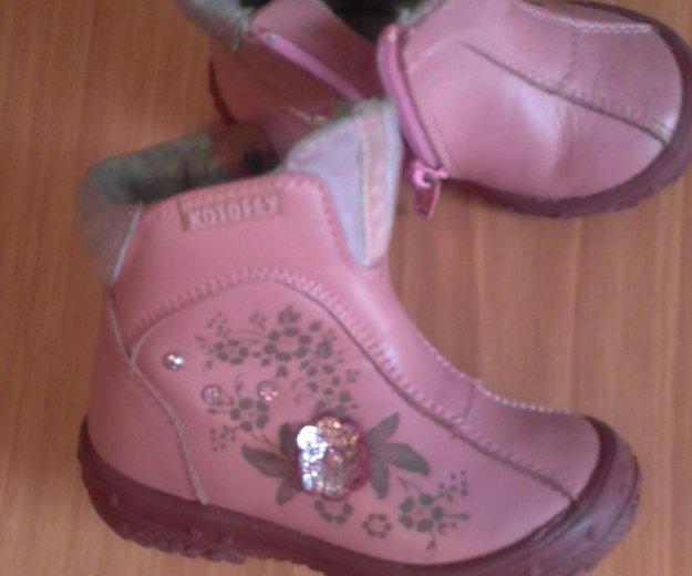 Детские осенние ботиночки 20размер. Фото 1. Магнитогорск.