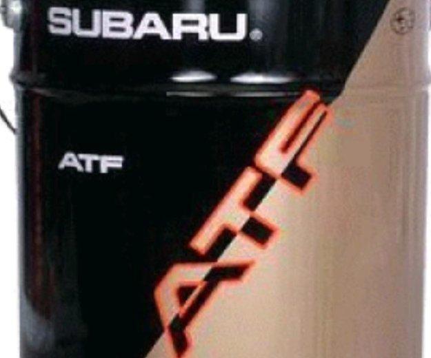 Subaru atf (на розлив). Фото 1. Красноярск.