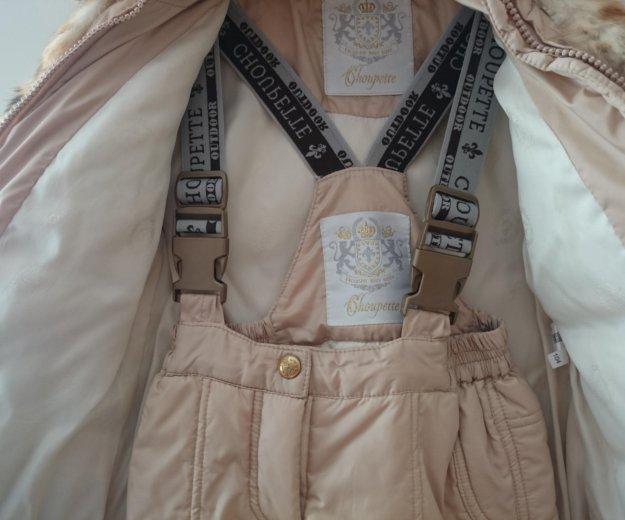 Choupette костюм на девочку зима. Фото 2. Курск.
