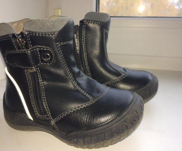 Осенние ботинки. Фото 1. Рязань.