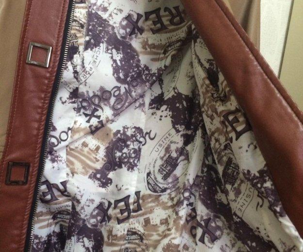 Кожаная женская куртка. Фото 2. Астрахань.