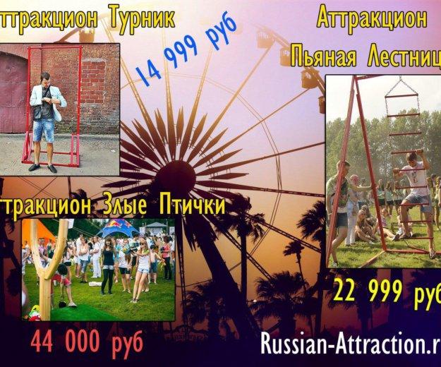 Атоакционы. Фото 1. Санкт-Петербург.