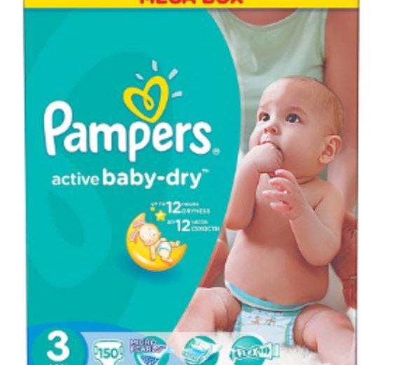 Подгузники pampers active baby-dry 3, 5. Фото 1. Владикавказ.