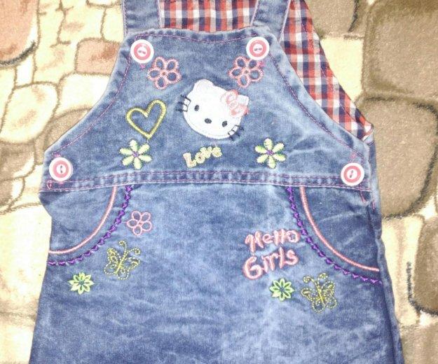 Продаются новые детские костюмчики и сарафан. Фото 3. Екатеринбург.