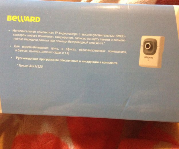 Видеокамера бефард ip новая. Фото 2. Люберцы.