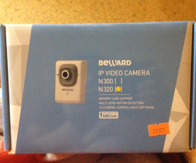 Видеокамера бефард ip новая. Фото 1. Люберцы.