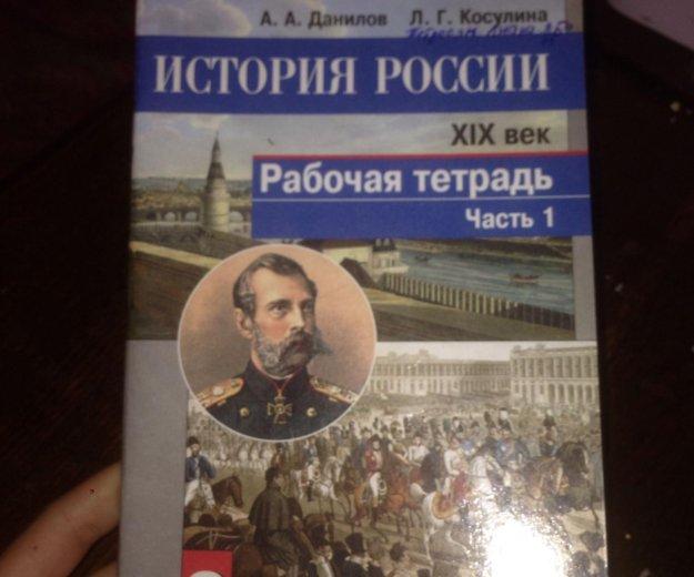 История россии. Фото 1. Таганрог.