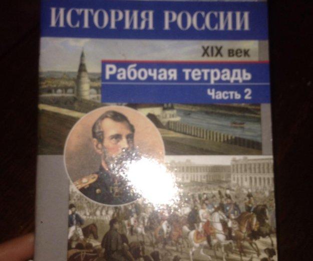 История россии. Фото 2. Таганрог.