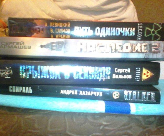 Книги 7 штук. Фото 1. Москва.