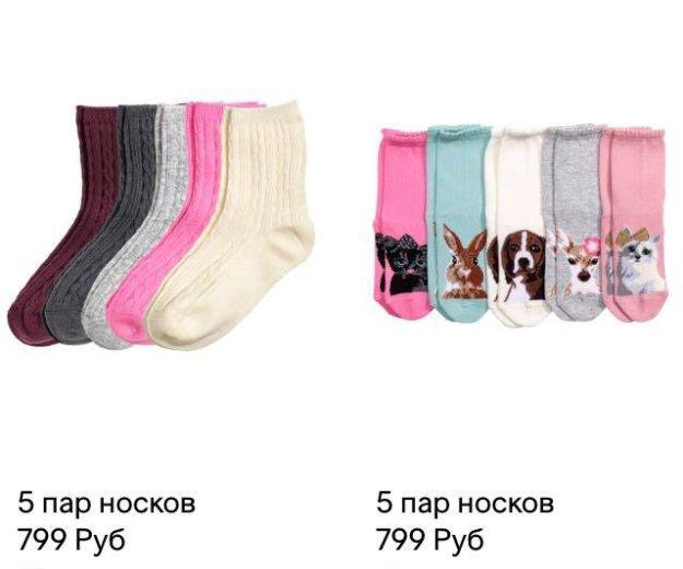 Носочки н&м. по 5 пар.. Фото 4. Санкт-Петербург.