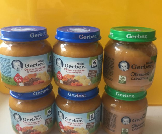 Gerber детское питание. Фото 1. Лобня.