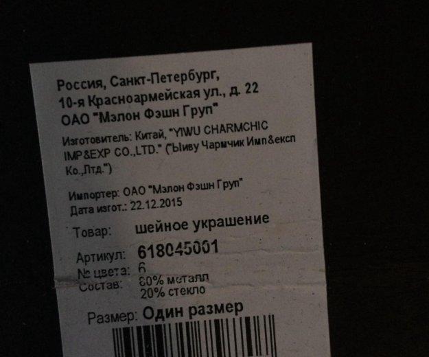Ожерелье love republic. Фото 2. Красноярск.