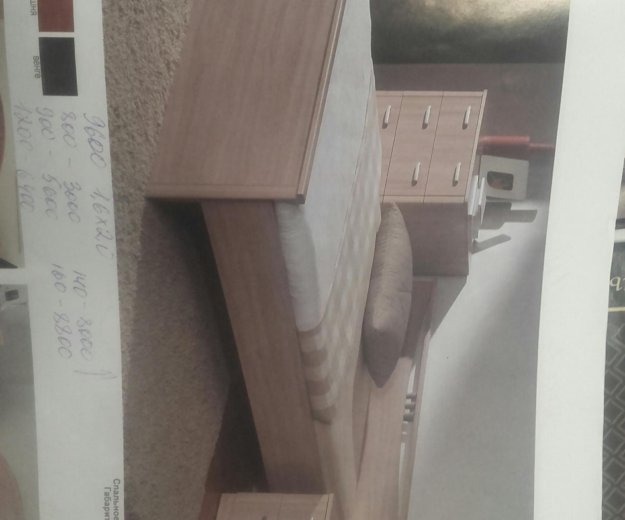 Кроват 120.2мтр с матарсом. Фото 1. Кимры.