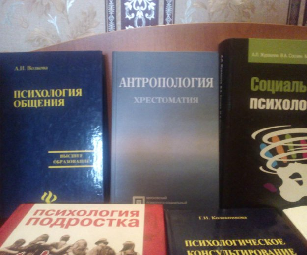 Книги. Фото 2. Москва.