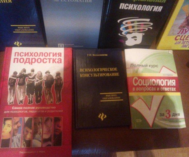 Книги. Фото 3. Москва.