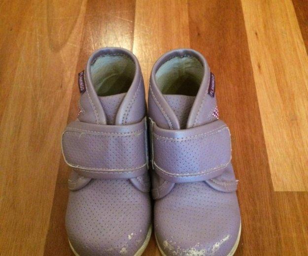 Ботинки (кожа) р 23. Фото 4. Мытищи.