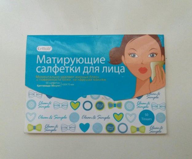 Косметика + 2 подарка. Фото 3. Ростов-на-Дону.