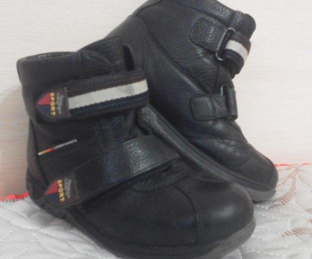 Ботинки зимние для мальчика. Фото 1. Челябинск.