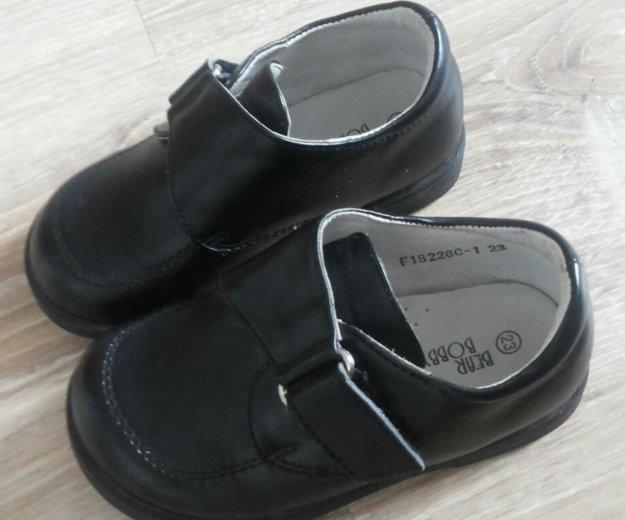 Ботиночки. Фото 1. Ковров.