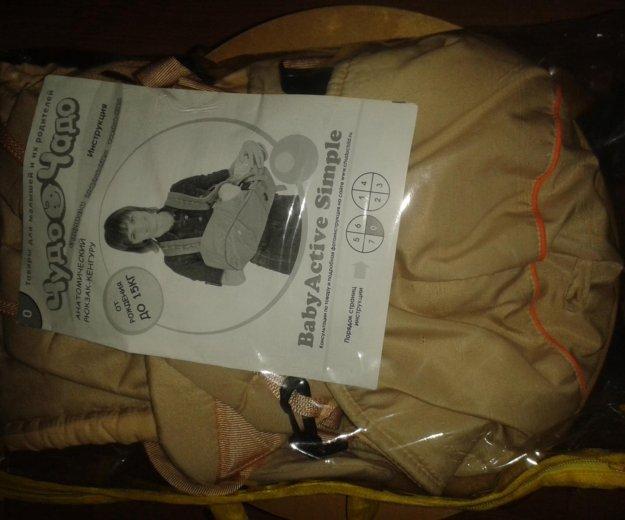 Анатомический рюкзак-кенгуру. Фото 1. Москва.