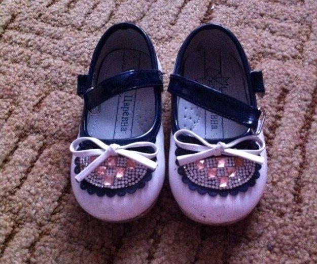 Обувь. Фото 3. Прохладный.